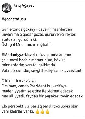 """""""Elə perspektivli, parlaq əməli təcrübəsi olan yeni kadrlar..."""" — Faiq Ağayev Mədəniyyət nazirliyindən yazdı"""