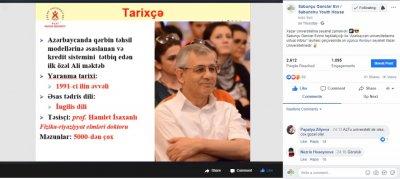 """Sabunçu Gənclər Evi ilə """"Azərbaycan universitetlərinə virtual infotur"""""""