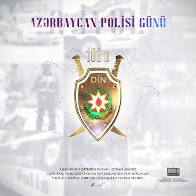 Prezidentdən Azərbaycan Polis Günü ilə bağlı paylaşım — FOTO