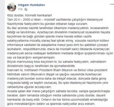 Azərbaycanda vəzifəli şəxs — İSTEFA VERDİ - FOTO