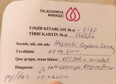 Maksimum paylaşaq, bu Müqəddəs ayda xəstə balaya kömək edək! - VİDEO