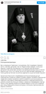 Mehriban Əliyeva Aleksandr İşeinin vəfatı ilə əlaqədar paylaşım edib - FOTO