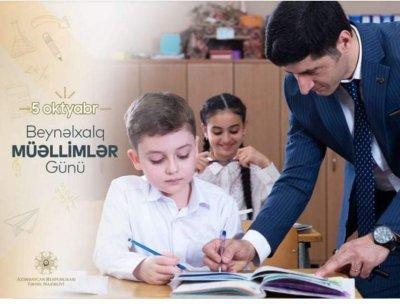 İsmayıllı rayon təhsil şöbəsinin müəllim günü təbriki