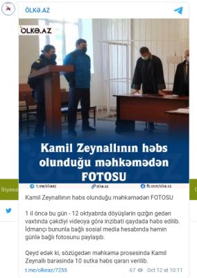 Kamil Zeynallının həbs olunduğu məhkəmədən FOTOSU